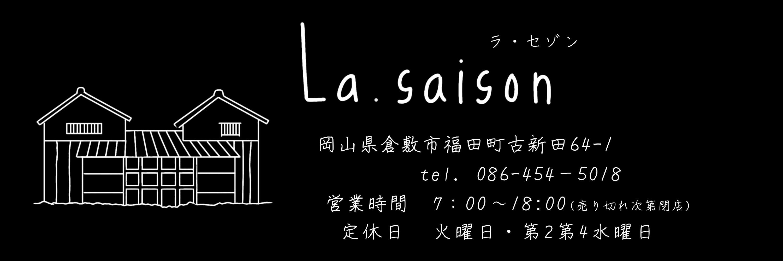 La.saison